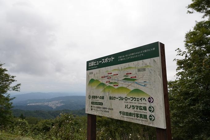 京都一周トレイル_東山編_2021 No25