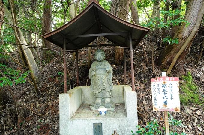 京都一周トレイル_東山編_2021 No80