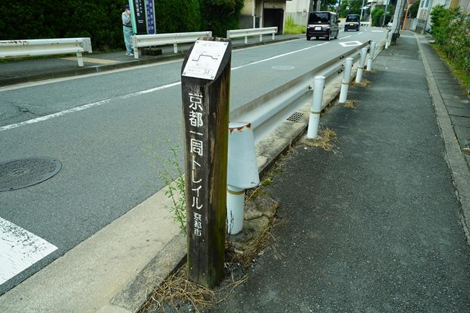 京都一周トレイル_東山編_2021 No104