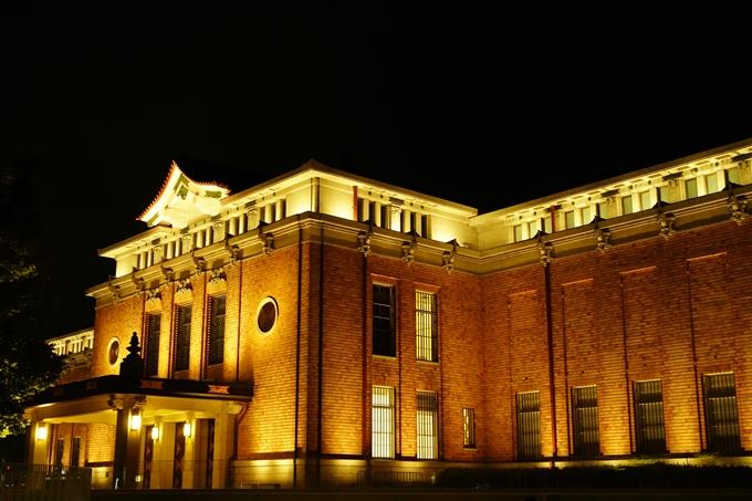 京セラ美術館_オレンジ No4
