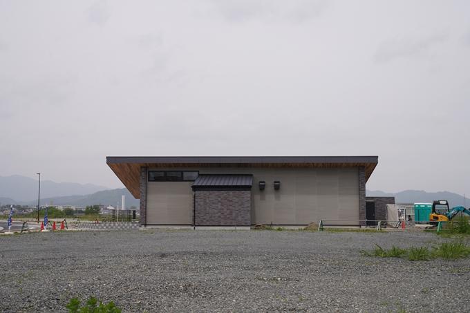 亀岡いきいきガーデン No18