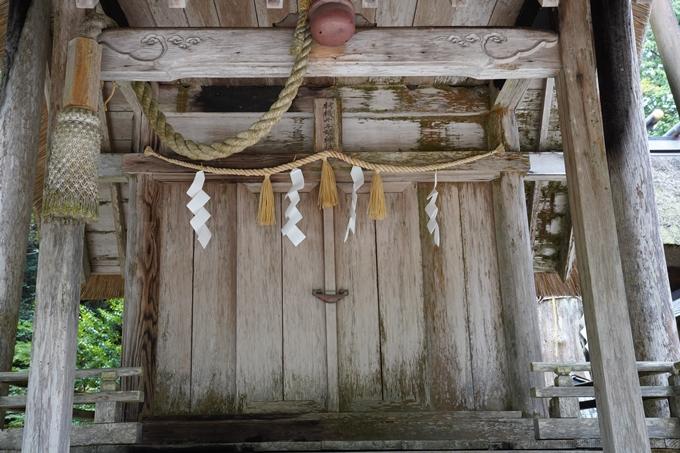 元伊勢_皇大神社 No41