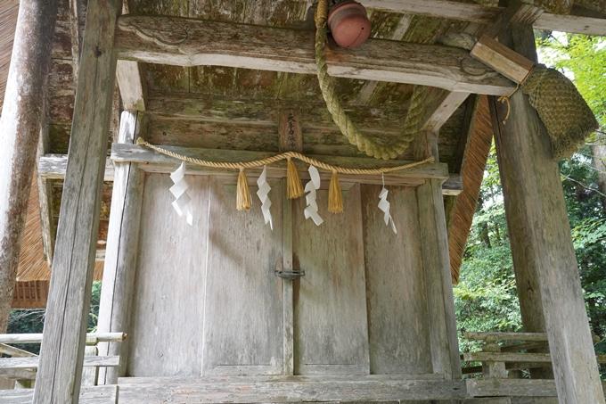 元伊勢_皇大神社 No43