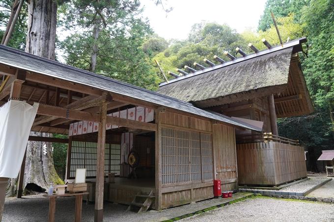 元伊勢_皇大神社 No33