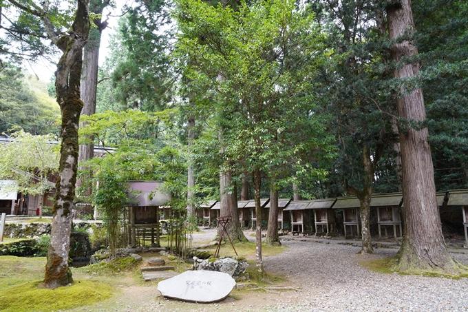 元伊勢_皇大神社 No51