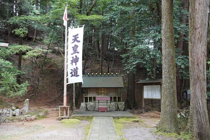 元伊勢_皇大神社 No52