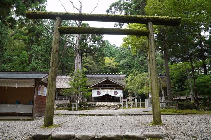 元伊勢_皇大神社 No31