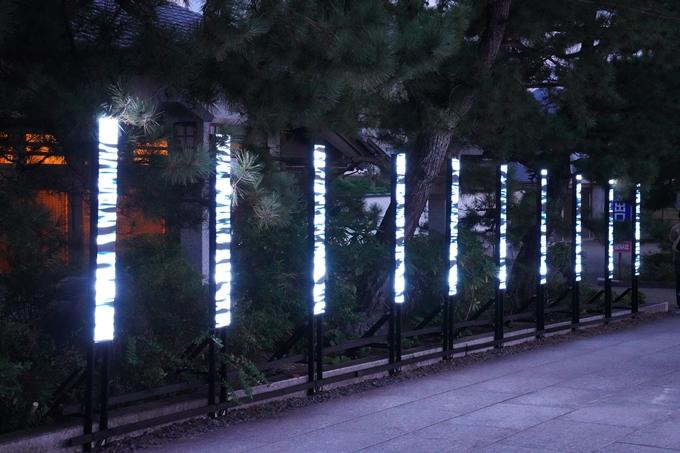 光のアトリエ_2021_元伊勢籠神社 No12
